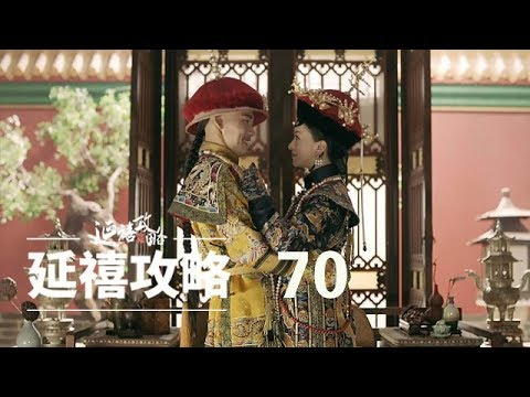 The Story of Yanxi Palace 延禧攻略(Eng sub)