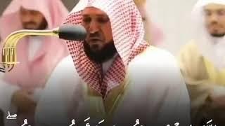 تلاوة خاشعة وباكية لفضيلة الشيخ د. ماهر المعيقلي من سورة يونس 1441