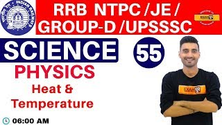 Class 55   # RRB NTPC /JE / GROUP-D /UPSSSC/Ncert Based   Science   Physics   By Vivek Sir