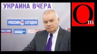 Деактивация кремлебрехера