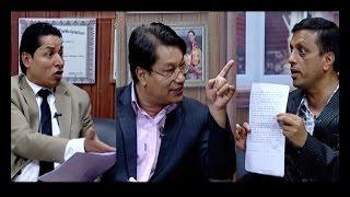 धमलाको हमलामा कानूनविदहरुको चर्काचर्की (महाभियोग प्रसँग ) - Dhamala Ko Hamala