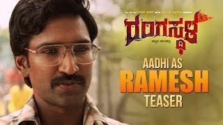 Decent Aadhi as Ramesh Rangasthala Kannada Movie