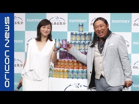 広末涼子、ロバート秋山にハマる「ファンはじめました」 CMで初共演 『のんある気分』新CM発表会