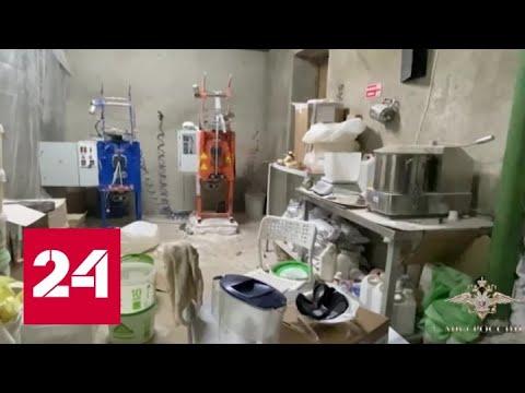 Фабрика снюсов: оперативное видео МВД - Россия 24