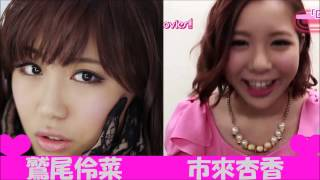E-girls「よく見てるねぇ~!」鷲尾伶菜・市來杏香のクセ.