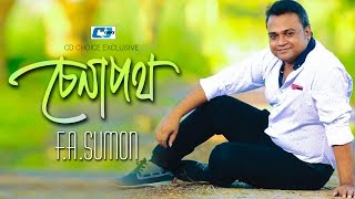 Chena Poth – F.A. Sumon Video Download