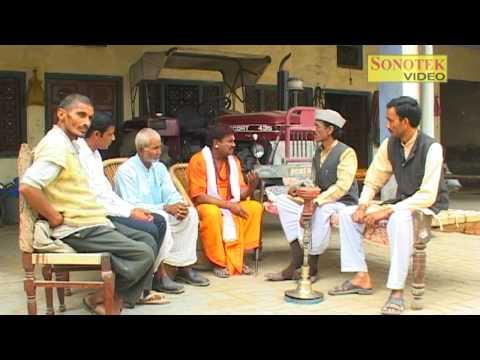Dakiya Harami Jageshwar Dhama,Pushpa Gosai Haryanavi Natak Comedy Sonotek Cassettes