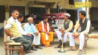 Baixar Dakiya Harami Jageshwar Dhama,Pushpa Gosai Haryanavi Natak Comedy Sonotek Cassettes