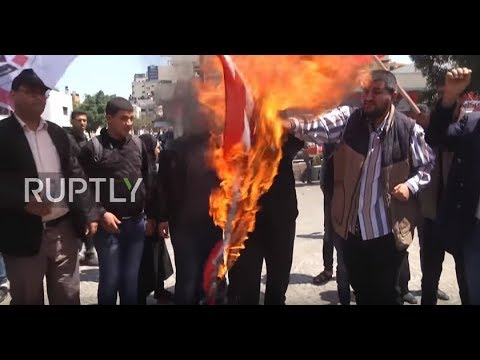 State of Palestine: Gaza protesters slam US-led airstrikes in Syria