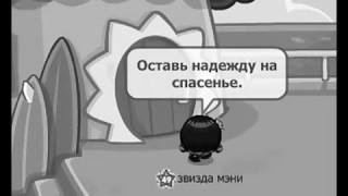 �������� ���� Клип Дин Дон Прятки Шарарам ������