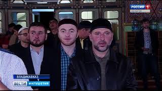 «Дай Мохк» собрал накануне правоверных в одной из мечетей соседнего региона