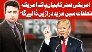On The Front with Kamran Shahid - 1 January 2018 - Dunya News
