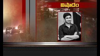 Minister Narayana Son Nishit Narayana | Friend Killed in Road Accident
