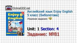 """Unit 1 Section 4 Задание №81 - Английский язык """"Enjoy English"""" 5 класс (Биболетова)"""