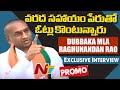 Dubbaka MLA Raghunandan Rao Exclusive Interview Promo   Face to Face   Ntv