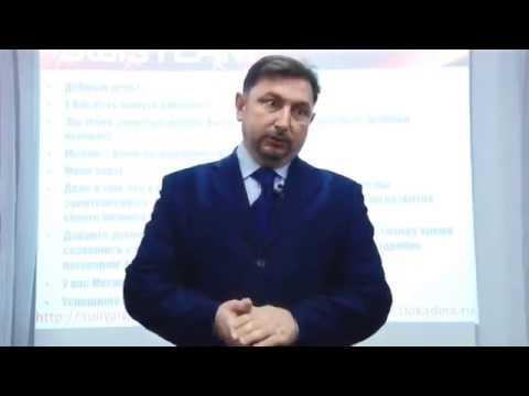 Работа в международной компании Вижин