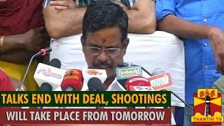 Talks End with Deal : Shootings Will Take Place from Tomorrow As Usual spl video news 30-07-2015 Thanthi TV