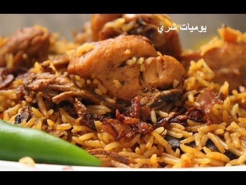 يوميات شري طريقة عمل كبسه الدجاج السعودي