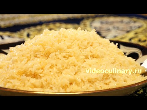 Рассыпчатый рис - Рецепт Бабушки Эммы