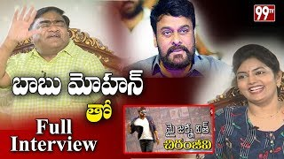 Babu Mohan Journey with Chiranjeevi | Exclusive Interview | #MegaStar | 99TV Telugu