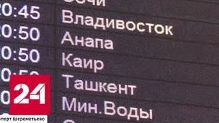 видео Россия возобновила регулярное авиасообщение с Турцией