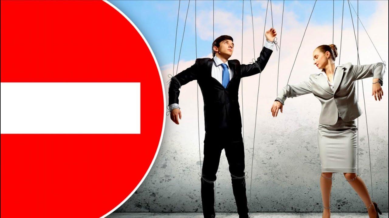 ⛔ La manipulación del gobierno. LOS ASESORES.