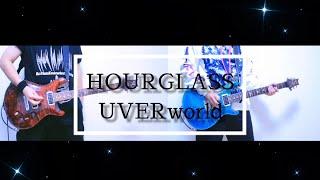 HOURGLASS/UVERworld ギター弾いてみた TaPPi Channel