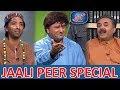Khabarzar with Aftab Iqbal | Jaali Peer Special | 13 Jan 2020 | Aap News