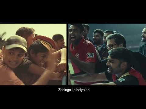 IPL 2019 Theme Song Online- VIVO IPL 12 Theme Song MP3 MP4
