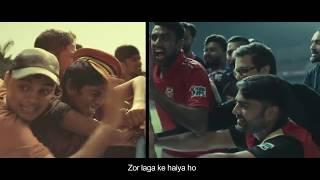 [Official] Download VIVO IPL Full Theme Song 2019 Game Banayega Name MP3 MP4