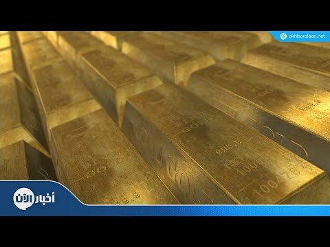 الذهب ينخفض لأدنى مستوياته في أسبوع  - 13:55-2018 / 11 / 8