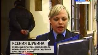 Россия-1 - Вести-Пермь - выпуск 19-40 - 19-03-2014