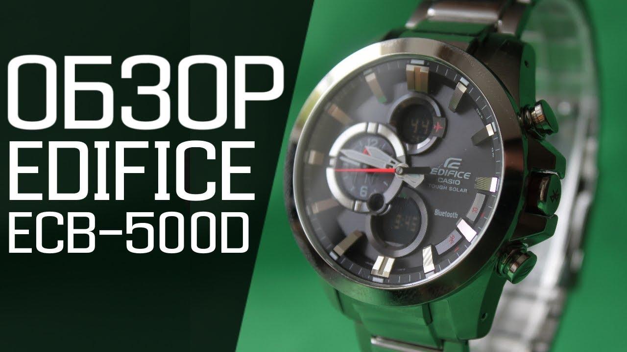 Большой выбор наручных часов seiko solar. Интернет-магазин watch4you представляет только оригинальные часы ведущих мировых производителей.