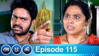 Azhagi – Vikatan tv Serial