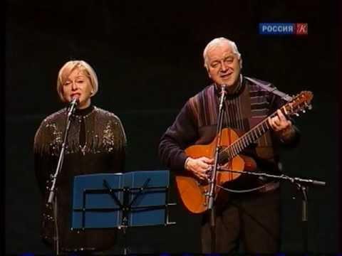 Татьяна и Сергей Никитины - Блюз Над домами (Б.Рыжий).