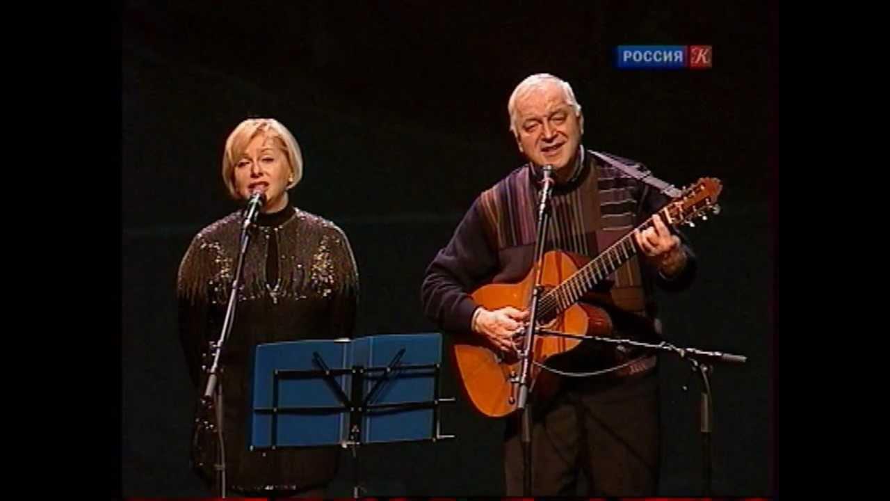 Татьяна и Сергей Никитины — Блюз Над домами (Б.Рыжий).