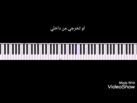 تعلم عزف اغنية العدل يا حبيبتي -ملحم زين-how to play eladl ya habibati-melhem zein