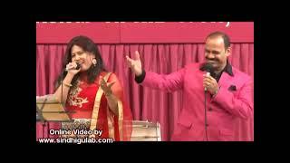 Deendo Ameeri Ya Fakeeri Aakhir - Tina, Gurmukh Chughria