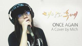 Once Again 다시 너를 (Mad Clown 매드클라운, Kim Na Young 김나영) - Cover