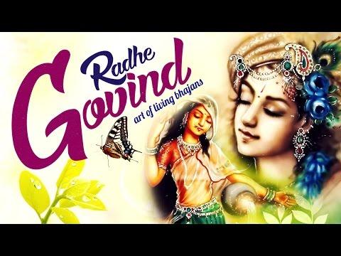 RADHE GOVINDA KRISHNA GOPALA ~ VERY BEAUTIFUL SONG ~ POPULAR SHRI KRISHNA BHAJAN ( FULL SONG )