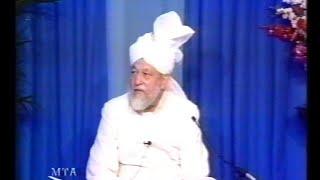 Urdu Tarjamatul Quran Class #9, Al-Baqarah verses 61 to 75