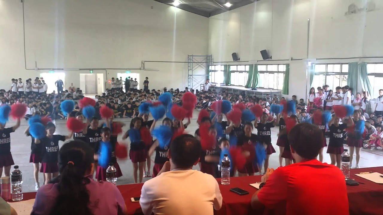 嘉陽高中103時尚一甲新式健康操比賽 - YouTube
