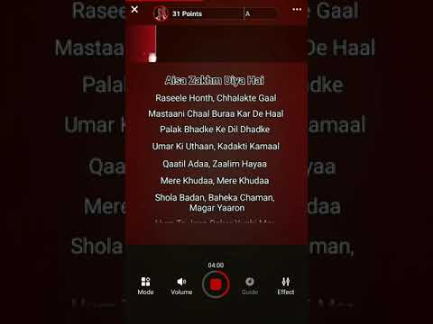 Aisa zakhm diya hai | clean and full karaoke with scrolling lyrics