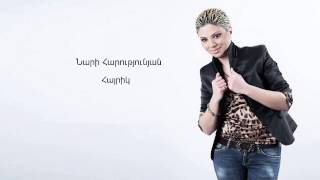Nari Harutyunyan Hayrik Audio