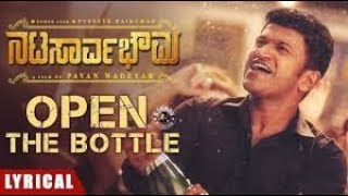 Open The Bottle Song Lyrical | Natasaarvabhowma | Puneeth Rajkumar | Vijay Prakash | Yogaraj Bhat