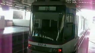 GMA-カムニン駅 - Kamuning MRT ...