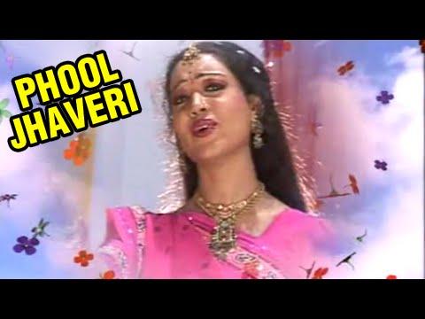 Phool Jhaveri  Parki Thapan  Gujarati Marriage Songs  Marriage Traditional Songs  Wedding Songs