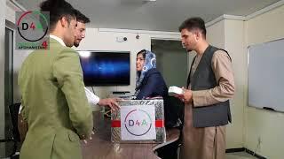 Documentary of Screening of 2018 FIFA WC Matches  -Ghazi Stadium, Kabul & Poli Takhnik Universities