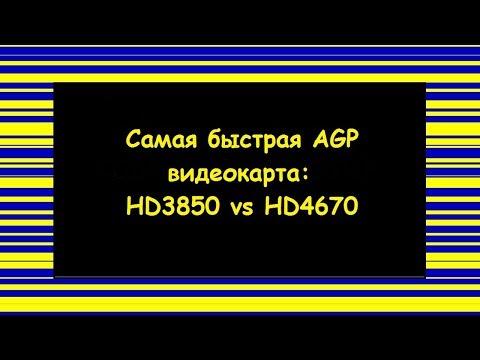 Переключение видеокарт ноутбука