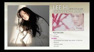 LEE HI - 『LEE HI JAPAN DEBUT ALBUM』収録 全曲試聴MOVIE